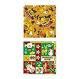 タカ印 ラッピングペーパー 49-9501 ハロウィン&クリスマスA 10枚巻ロール