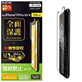 エレコム iPhone 11 Pro/iPhone XS/iPhone X フィルム 全面保護 [衝撃から画面を守る] 指紋防止 高光沢 ブラック PM-A19BFLPGRBK