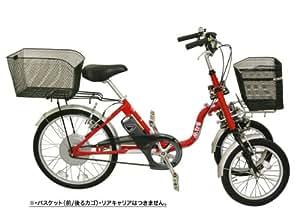 aero assistant(エアロアシスタント) 電動三輪自転車aero assistant×trike-SE レッド