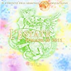 Summer EP 2011 ~L'Estate~[通常盤](在庫あり。)