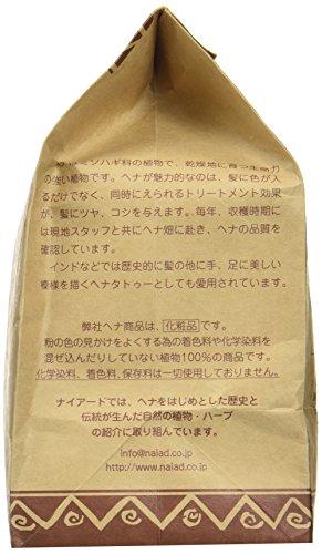 ナイアード お徳用 ヘナ100% 100g×4