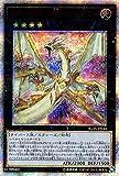 ライトドラゴン@イグニスター 20thシークレットレア 遊戯王 イグニッション・アサルト igas-jp044