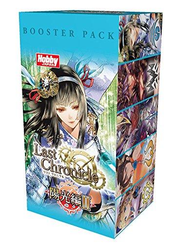 ラストクロニクル ブースターパック 陽光編II BOX