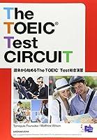語彙から始めるThe TOEIC Test総合問題―The TOEIC Test CIRCUIT