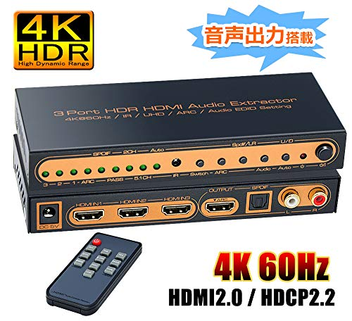 ELEVIEW 4K60Hz HDR HDMI2.0 HDCP2.2対応 HDMI音声分離 セレクター 3入力1出力 + 音声出力(SPDIF/TOSLINK ...