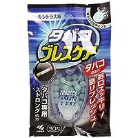 タバコ ブレスケア クールシトラス味 30粒入×5個セット