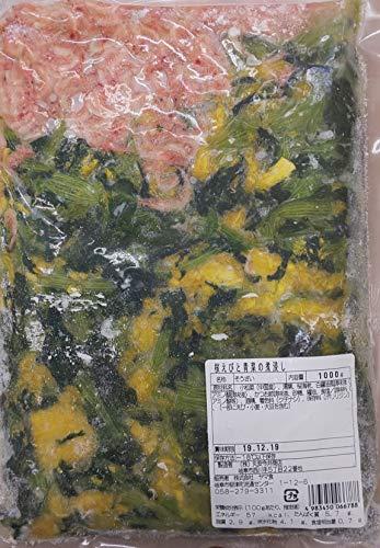 惣菜 桜えびと青菜の煮浸し 1kg 業務用 解凍後そのままお召し上がり頂けます。さくら 海老 えび
