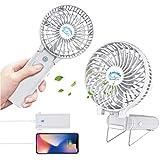 【2019新版】携帯扇風機、HandFan 手持ち扇風機/卓上扇風機 折れ變化 最大20時間動作 5200mAhモバイル/大容量電池搭載 小型 USB充電式扇風機 静音 ミニハンディーファン 6枚羽根強力 ハンドルの分解はモバイルバッテリーになります(ホワイト)