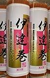 赤穂の天然塩使用 伊達巻 【保存料・着色料は使用しておりません】