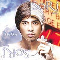 SoRi 1集 - 2 Be One(韓国盤)