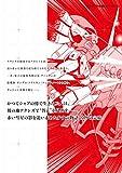 機動戦士ガンダム Twilight AXIS(3) (ヤンマガKCスペシャル) 画像