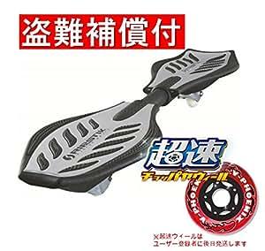 【30分で乗れるDVD&盗難保証付】ブレイブボード公式 リップスティック日本版 ビタミン iファクトリー/Ripstik シルバー