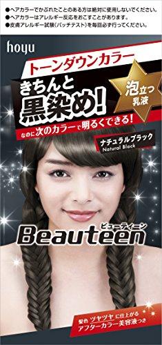 【キレイな唄/阿部真央】「Beauteen」CMソング起用の歌詞を徹底解釈!コード&PVもチェック♪の画像