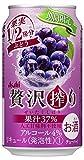 アサヒ贅沢搾り 期間限定ぶどう 缶 350ml×24本