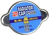 NGK ( エヌジーケー ) ラジエターキャップ (箱) 【8578】 P559K