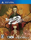 【PS Vita版】 STEINS;GATE 0 【初回封入特典】PS4版「STEINS;GATE HD」DLCコード同梱