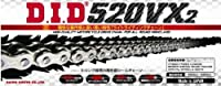 ∽カット済み DIDシールチェーン520VX2-104L《シルバー》カシメ・ジョイント/カワサキ (250cc) 250TR【年式02-】