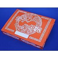 餃子箱(大) 900枚入