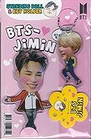 JIMINジミン/BTS防弾少年団スタンディングドール&キーホルダー ※韓国店より発送の為、お届けまでに約2週間