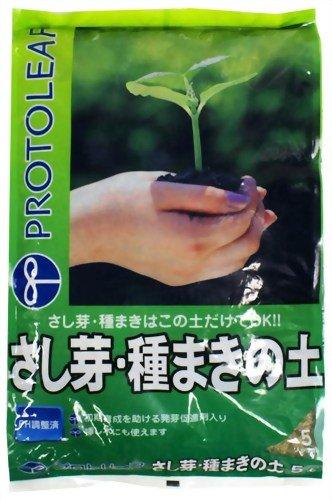 プロトリーフ さし芽種まきの土 5L