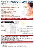CID 高機能マスク FSC-F-99E ≪ 10枚入り ≫ 4層構造 + BFE95仕様 サージカルマスク ≪ 50枚入り ≫ 3層構造 お買得セット ウイルス・花粉..