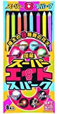 手持花火 スーパーエイトスパークセット(8P) No.1000 参考価格:1080円(1セット8種類、合計8本入)