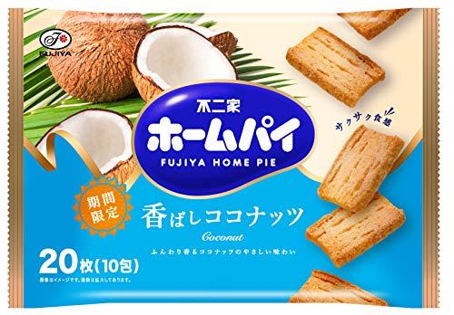 ホームパイ 香ばしココナッツ 15袋