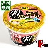 ナカキ食品 こんにゃくラーメン 豚骨味 12食セット カップ麺/ダイエット食品/低カロリー/