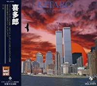 Best Collection by Kitaro (1999-09-28)