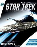 スタートレックコレクション 89号 (U.S.S.エンタープライズ NCC-1701-J) [分冊百科] (モデルコレクション付) (スタートレック・スターシップコレクション)
