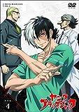 「ヤング ブラック・ジャック」vol.4【DVD 通常盤】[DVD]