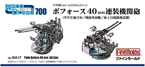 1/700 精密プラパーツナノ・ドレッドシリーズ ボフォース40mm連装機関砲 (WWII連合軍/戦後外国艦/海上自衛隊創設期用) (WA17)