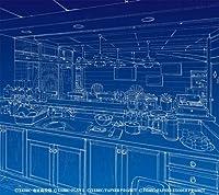 「蒼穹のファフナー」シリーズ 究極CD-BOX(初回生産限定盤)