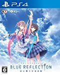 PS4&Vita「BLUE REFLECTION」ナビゲートブックに特典コード