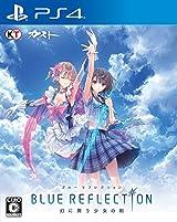 ガスト新作のPS4&PS Vita用RPG「BLUE REFLECTION」発売