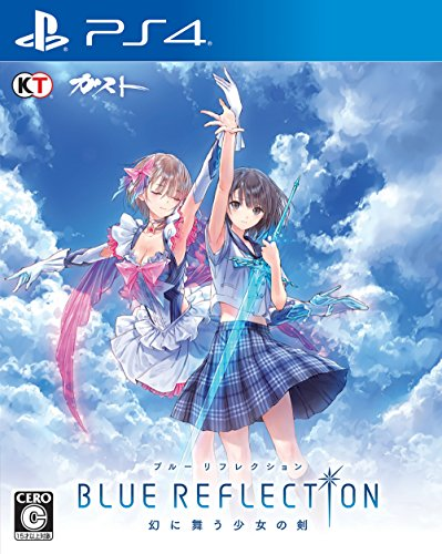 【Amazon.co.jp限定】 BLUE REFLECTION 幻に舞う少女の剣 スペシャルコレクションボックス (初回封入特典(オリジナルテーマ&ゲーム内コンテンツ「フリスペ! 」着せ替えテーマ ダウンロードシリアル) 同梱)
