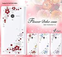<スマホケース>かわいいお花のデザイン PANTONE 6 200SH用フラワーキラキラデコケース