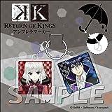 K RETURN OF KINGS アンナ&宗像 アンブレラマーカー