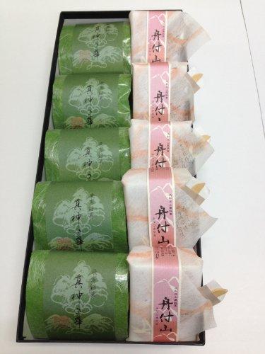 和菓子 2種 10個 奈良・飛鳥の和菓子 黄身あん饅頭 5個 黒糖くるみ入り求肥餅 5個