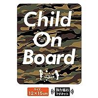 Child on board 車用マグネットステッカー 【MARKSHOP】 (Camouflage)