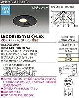 東芝ライテック LED一体形 高気密SGI形 軒下用 連動マルチセンサー付 ダウンライト ブラック