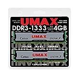 UMAX DDR3-1333(2GB*2) Kit CL9 1.5V DDR3-1333 2枚組 デスクトップ用 240pin U-DIMM Cetus DCDDR3-4GB-1333