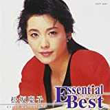 Essential Best 松坂慶子