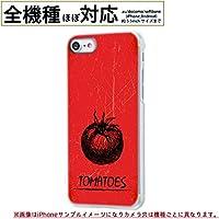 全機種 ハードケース AQUOS Xx (404SH) フルーツ 手描きアート トマト ビンテージ 全機種対応(選択) スマホカバー スマホケース 携帯ケース【mobile88】h314