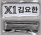 X1 (エックスワン 엑스원) PRODUCE X 101 キム・ヨハン(Kim Yohan、김요한) ネーム 名札 ap03