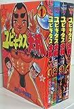 ユビキタス大和 コミック 1-4巻セット (ヤングマガジンコミックス)