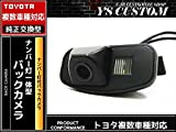 ステップワゴン RF3/4/7/8 ナンバー灯 一体型 バックカメラ/ガイドライン 鏡像 広角 LED 純正 交換