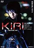 KIRI-「職業・殺し屋。」外伝-[DVD]