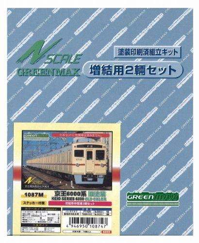 Nゲージ 1087M 京王6000系 旧塗装 増結中間車3輌セット (塗装済車両キット)
