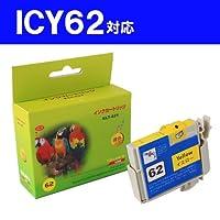 IC62シリーズ EPSON リサイクルインク互換性 (ICY62 イエロー)